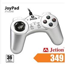 JoyPad JT-U5548