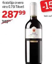 Kratošija crveno vino