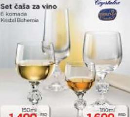 Set čaša  za vino