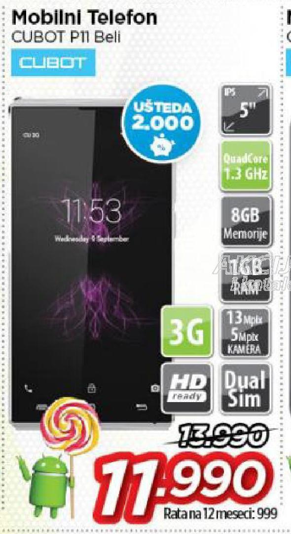 Mobilni telefon Cubot P11