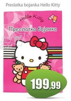 Bojanka Hello Kitty