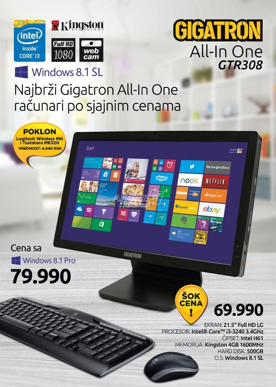 Desktop računar All-In-One Gigatron GTR 308 + poklon Logitech Wireless miš i Tastatura MK32