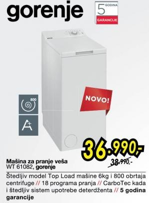 Mašina Za Pranje Veša Wt61082