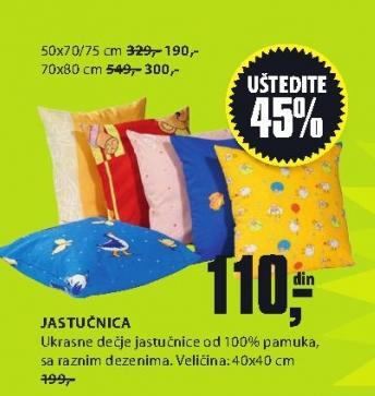 Jastučnica 50x70/75