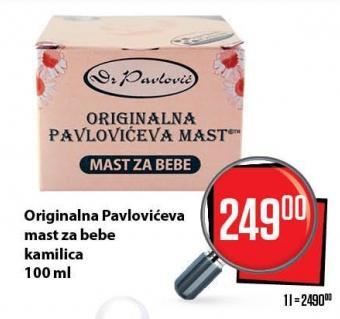 Originalna Pavlovićeva mast sa kamilicom