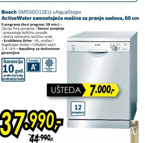 Sudomašina SMS50D12EU