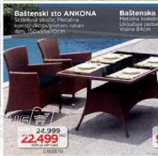 Baštenski sto Ankona