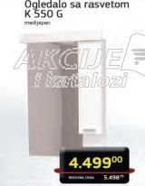Ogledalo sa rasvetom K550G