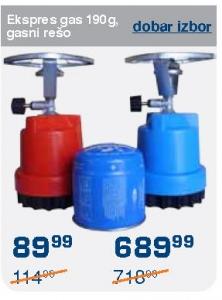Ekspres gas, gasni rešo