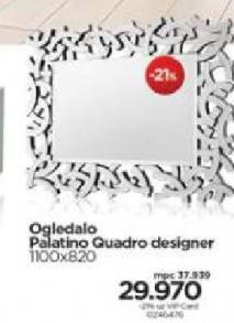Ogledalo Palatino Quadro designer