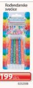 Svećice rođendanske