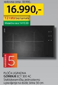 Ploča ugradna ECT 300 AC