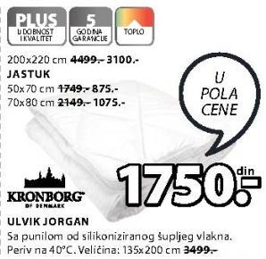 Jastul Ulvik 50x70cm