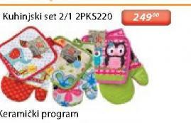 Kuhinjski set PKS220