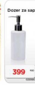 Dozer za sapun