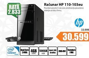 Desktop računar 110-103EU