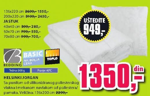 Jastuk Helsinki 50x70 Bedding