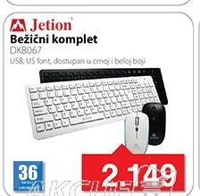 Tastatura+Miš USB US DKB067