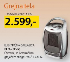 Električna grejalica ELV60