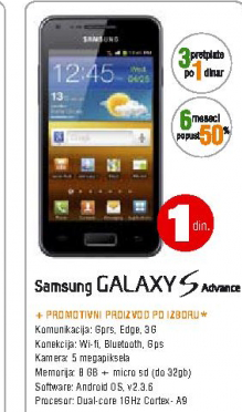 Mobilni Telefon GALAXY S Advance