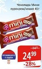Čokoladica Mini eurocrem