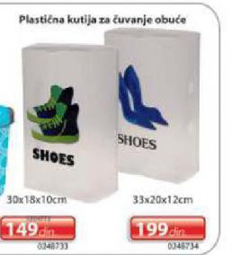Plastična kutija za čuvanje obuće 33x20x12 cm
