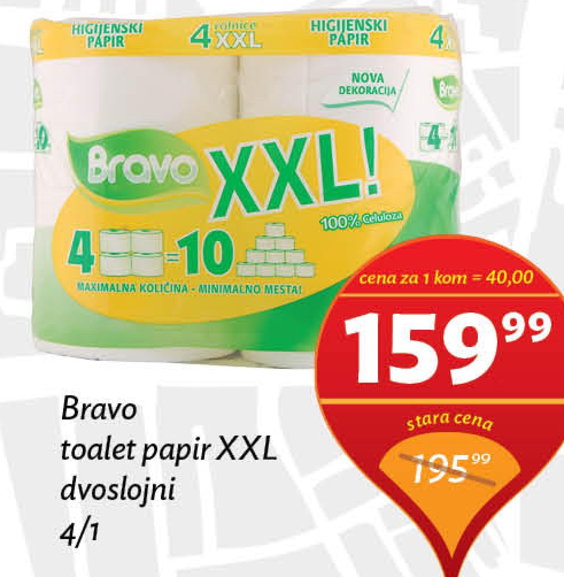 Toalet papir 2sl XXL