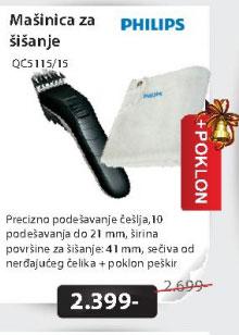 Aparat za šišanje QC5115+poklon peškir