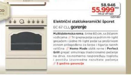 Električni Šporet EC 67 CLI
