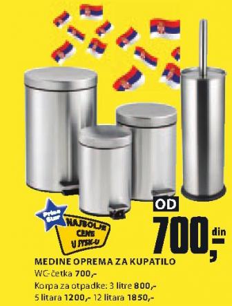 Korpa za otpatke 3l, Medine oprema za kupatilo