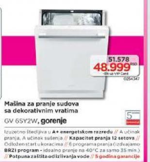 Mašina Za Pranje Sudova GV6SY2W