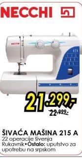 Šivaća Mašina 215A