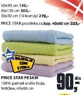 Peškir Price Star