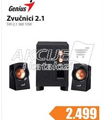 Zvučnici 2.1 SW-2.1360 10W