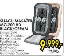 Šijacu masažer MG 200 BLACK/CREAM