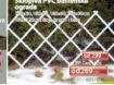 Sklopiva baštenska PVC ograda