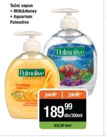 Tečni sapun Aquarium