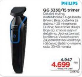 Trimer  QG3330/15