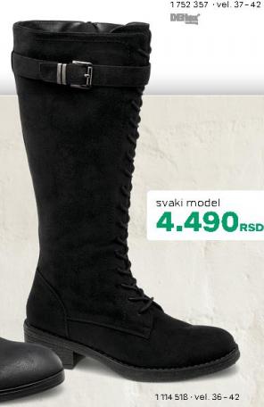 Čizme  ženske 1114 518