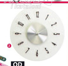 Zidni sat Waja