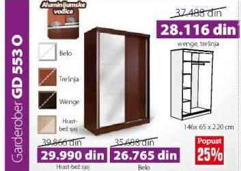 Garderober GD553O Wenge