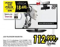 Televizor LED LCD 50LN575S