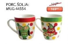 Porcelanska šolja Mug 44554 Sigma