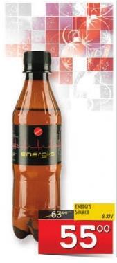 Energetsko piće energis