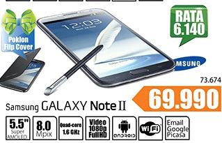 Mobilni telefon N7100 Galaxy Note II