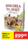 Knjiga Biblija za decu