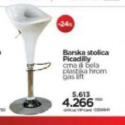 Barska stolica Picadilly