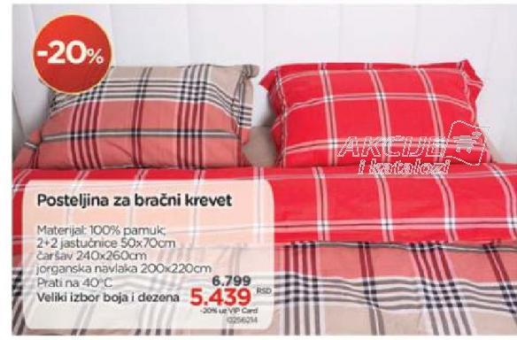 Psoteljina za bračni krevet