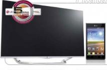 """3D LED Televizor 47"""" LG 47LA740S + Poklon telefon LG L7"""