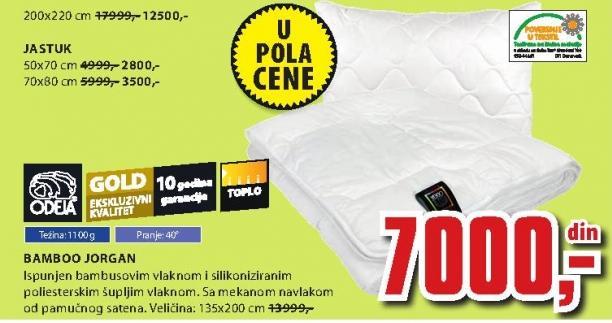 Jastuk Bamboo Odeja 70x80